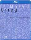モーツァルト=グリーグ:2台ピアノ作品集Vol.2 デーナ・ピアノ・デュオ