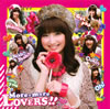 麻生夏子 / 「えむえむっ!」エンディングテーマ〜More-more LOVERS!!