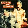 磯部正文 / SIGN IN TO DISOBEY