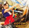 KOTOKO / Loop-the-Loop [CD+DVD] [限定]