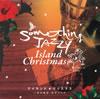 Something Jazzy アイランド・クリスマス〜冬の休日、女子ジャズ。 [紙ジャケット仕様] [CD] [アルバム] [2010/11/03発売]
