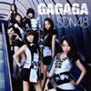 SDN48 / GAGAGA [CD+DVD]