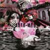 オート・モッド / CELEBRATION [廃盤] [CD] [アルバム] [2010/11/24発売]