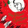 ビージー・アデール / マイ・ピアノ・クリスマス