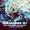 NINJA TUNE20周年記念イベント〈NINJA TUNE XX〉いよいよ上陸!