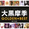 大黒摩季 / ゴールデン☆ベスト EMI YEARS [CD] [アルバム] [2010/12/08発売]