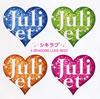 ジュリエット / シキラブ 4 SEASONS LOVE BEST