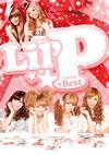 リルビー / リルピー☆ベスト [限定] [CD] [アルバム] [2011/02/23発売]