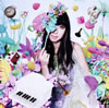 Rie fu / For You [CD] [シングル] [2011/02/16発売]