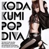 KODA KUMI / POP DIVA [CD+DVD] [限定]
