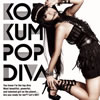 KODA KUMI / POP DIVA [限定][廃盤]
