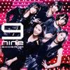 9nine / SHINING☆STAR [CD+DVD] [限定]