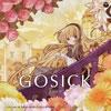 「GOSICK」オープニング・テーマ〜Destin Histoire / yoshiki*lisa