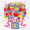 hitomi / 生まれてくれてありがとう / Smile World [CD+DVD] [CD] [シングル] [2011/02/16発売]