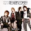 ゴールデンボンバー / ゴールデン・アワー 下半期ベスト2010 [CD+DVD] [限定]