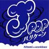 J-POPハリケーン〜hitomiだけ60分本気(ガチ)MIX〜 [CD] [アルバム] [2011/04/20発売]