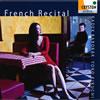 フレンチ・リサイタル バボラーク(HR) 菊池洋子(P) [CD] [アルバム] [2011/03/25発売]