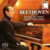 ベートーヴェン:2台のオリジナル・フォルテピアノによるソナタ集〜第21番「ワルトシュタイン」・第23番「熱情」 / 幻想曲 上野真(HF)