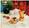 ペギー・リー / ブラック・コーヒー [SHM-CD] [アルバム] [2011/06/22発売]