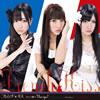 フレンチ・キス / カッコ悪い I love you! [CD+DVD] [限定]