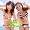 AKB48 / Everyday、カチューシャ(TYPE A) [CD+DVD] [限定]