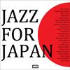 東日本大震災被災地復興支援CD〜ジャズ・フォー・ジャパン