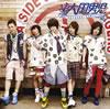 大国男児 / Love Bingo! [CD+DVD] [限定] [CD] [シングル] [2011/06/15発売]