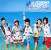 大国男児 / Love Bingo! [CD] [シングル] [2011/06/15発売]