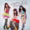 ノースリーブス / 唇 触れず… [CD] [シングル] [2011/06/29発売]