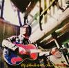 中川敬(ソウル・フラワー・ユニオン) / 街道筋の着地しないブルース [紙ジャケット仕様] [CD] [アルバム] [2011/06/22発売]