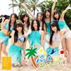 SKE48 / パレオはエメラルド [CD+DVD]