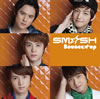 SM☆SH / Bounce★up [限定]