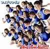 アイドリング!!! / Don't think.Feel!!! [CD+DVD] [限定][廃盤]
