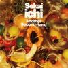 セカイイチ / Another Second Hand [CD] [ミニアルバム] [2011/08/10発売]