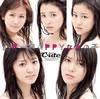 ℃-ute(キュート) / 世界一HAPPYな女の子 [CD+DVD] [限定]