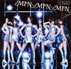 SDN48 / MIN・MIN・MIN [CD+DVD] [CD] [シングル] [2011/08/17発売]