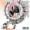 DJ シャドウ / ザ・プライヴェート・プレス [SHM-CD] [アルバム] [2011/09/07発売]