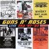 ガンズ・アンド・ローゼズ / ライヴ・エラ'87〜'93 [2CD] [SHM-CD] [アルバム] [2011/11/09発売]