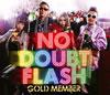 NO DOUBT FLASH / GOLD MEMBER [廃盤] [CD] [アルバム] [2011/09/14発売]