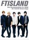 FTISLAND / Best Recommendation For JAPAN-Our Favorite Korean Songs
