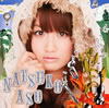 麻生夏子 / Precious tone [CD+DVD] [限定]