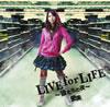 愛美 / LIVE for LIFE〜狼たちの夜〜