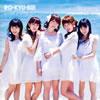 RO-KYU-BU! / pure elements [CD] [アルバム] [2011/10/05発売]