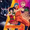 「トリコ」キャラクターコレクション 3 [CD] [シングル] [2011/10/19発売]