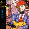 スティーヴ・マリオット / 30セカンズ・トゥ・ミッドナイト [廃盤] [CD] [アルバム] [2011/09/20発売]