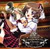 片霧烈火 / CLOSED / UNDERGROUND Chronicle vol.09 LTN is beginning [CD] [アルバム] [2012/04/04発売]