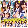 NMB48 / オーマイガー!(Type-A)