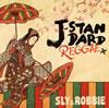 スライ&ロビー / J-スタンダード レゲエ プラス [CD] [アルバム] [2011/11/23発売]