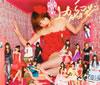 AKB48 / 上からマリコ(Type A) [CD+DVD]