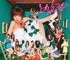 AKB48 / 上からマリコ(Type K) [CD+DVD]